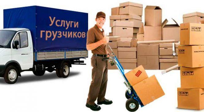 Офисный переезд — 3 основных этапа и сотрудничество с «ЭкстраЭконом»