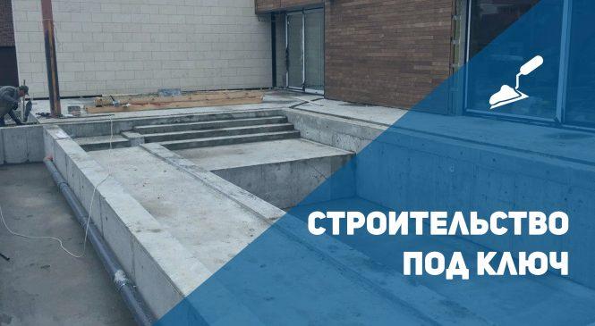Бассейны под ключ и 4 причины заказать изготовление в компании «OASE BiS Ukraine»